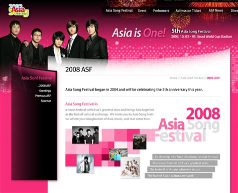 asian song festival 2008 jpg 810x660